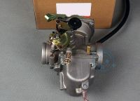 Suzuki GN250 carburetor